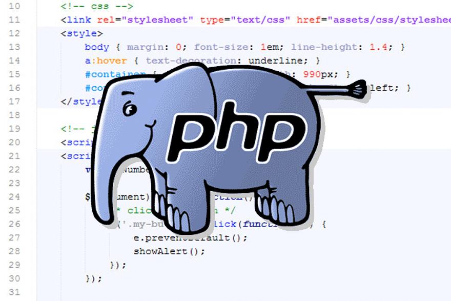 Nuevo selector de PHP para planes de Hosting Compartido