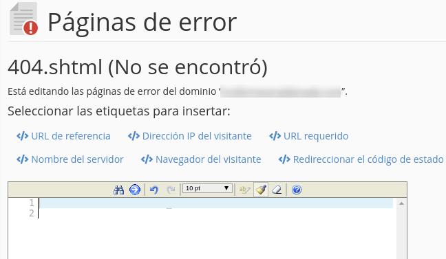 Páginas de Error - Como crear una en cPanel